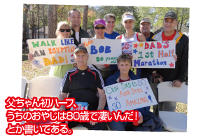 第17回 New Year Texas Marathon 2016